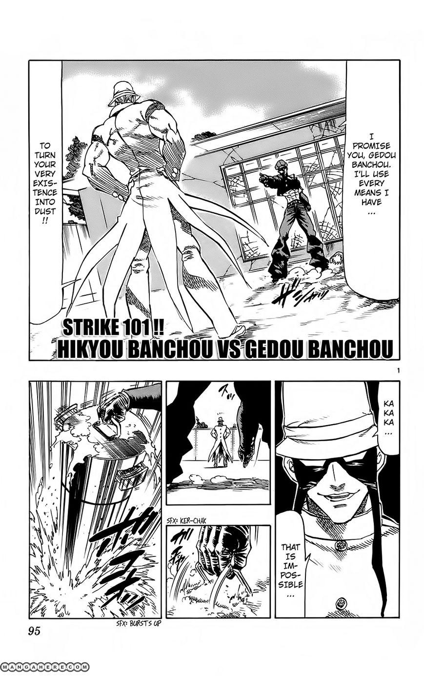 Kongou Banchou 101 Page 1