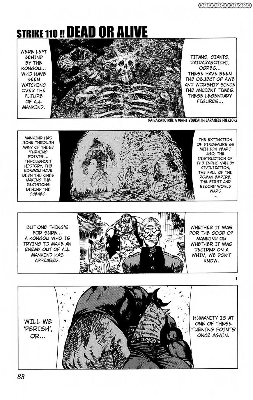 Kongou Banchou 110 Page 1
