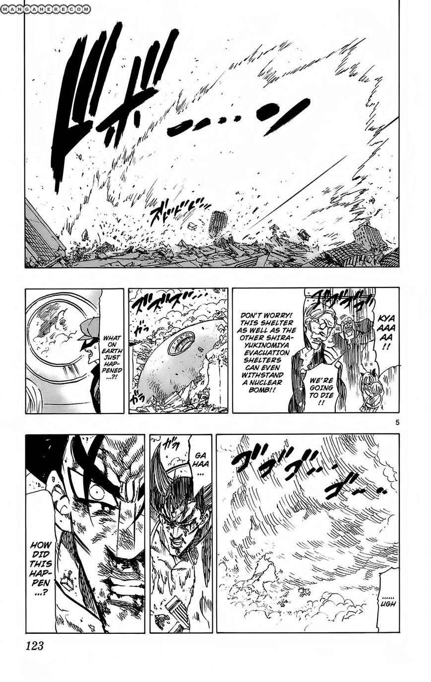 Kongou Banchou 112 Page 5