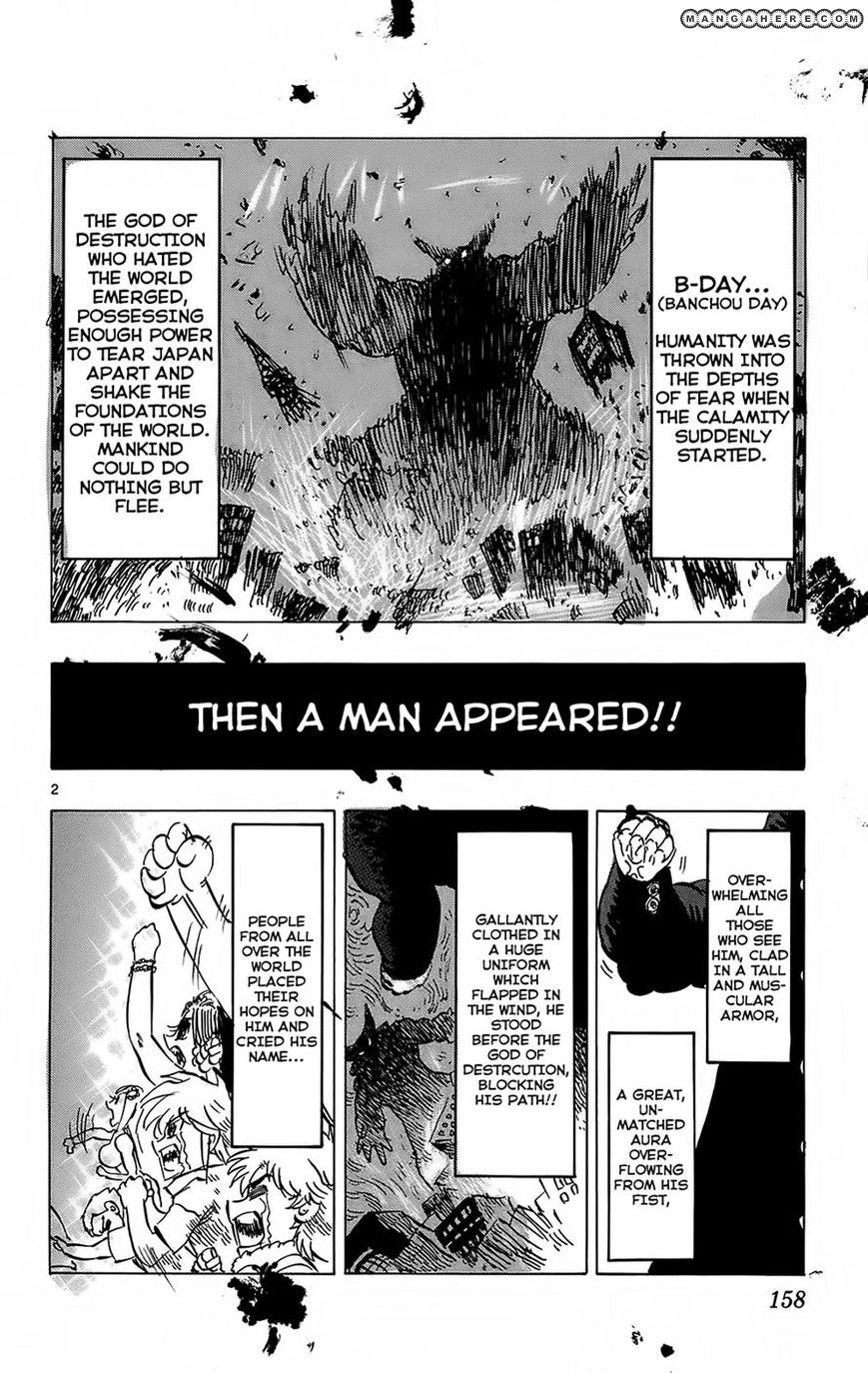Kongou Banchou 114 Page 2