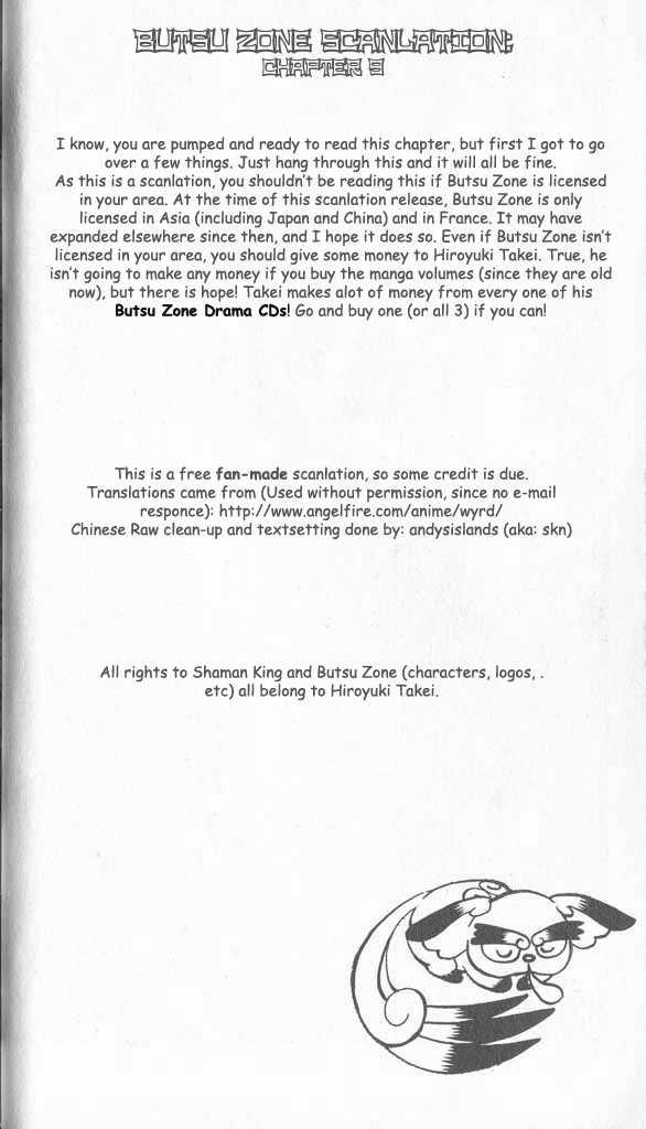 Butsu Zone 9 Page 1