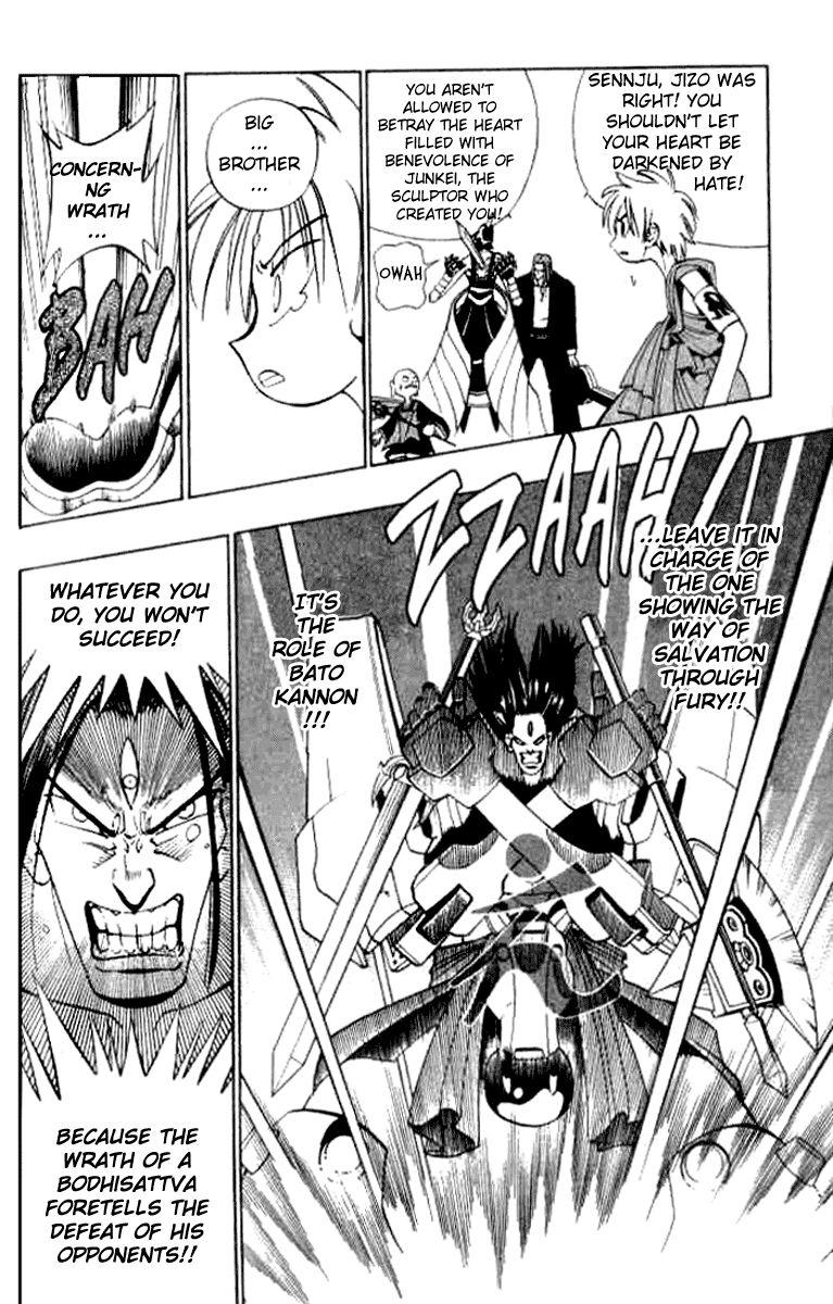 Butsu Zone 17 Page 2