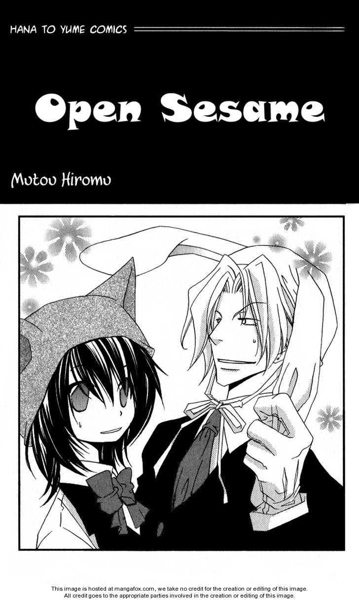 Open Sesame (MUTOU Hiromu) 1 Page 2