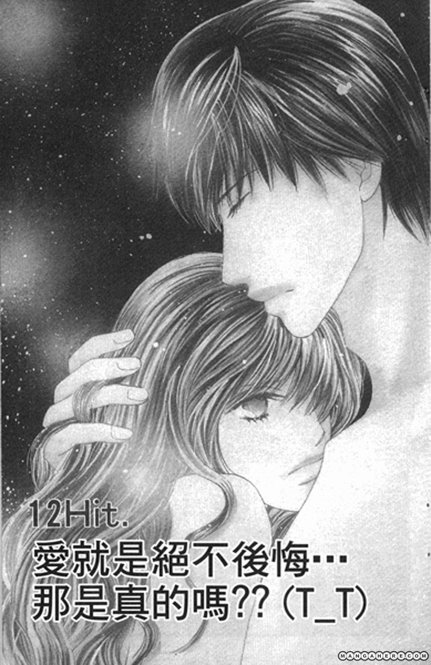 Love Blog!! 12 Page 3