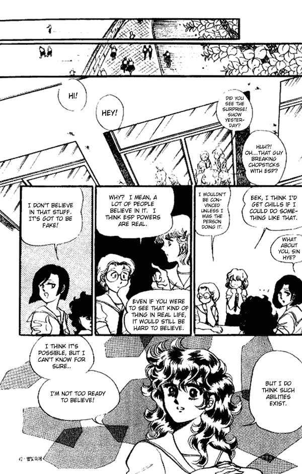 Byul Bit So Ge 2 Page 2
