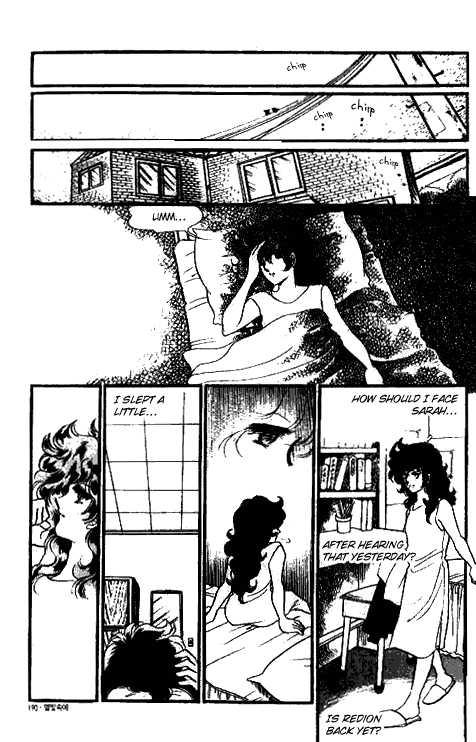 Byul Bit So Ge 8 Page 2