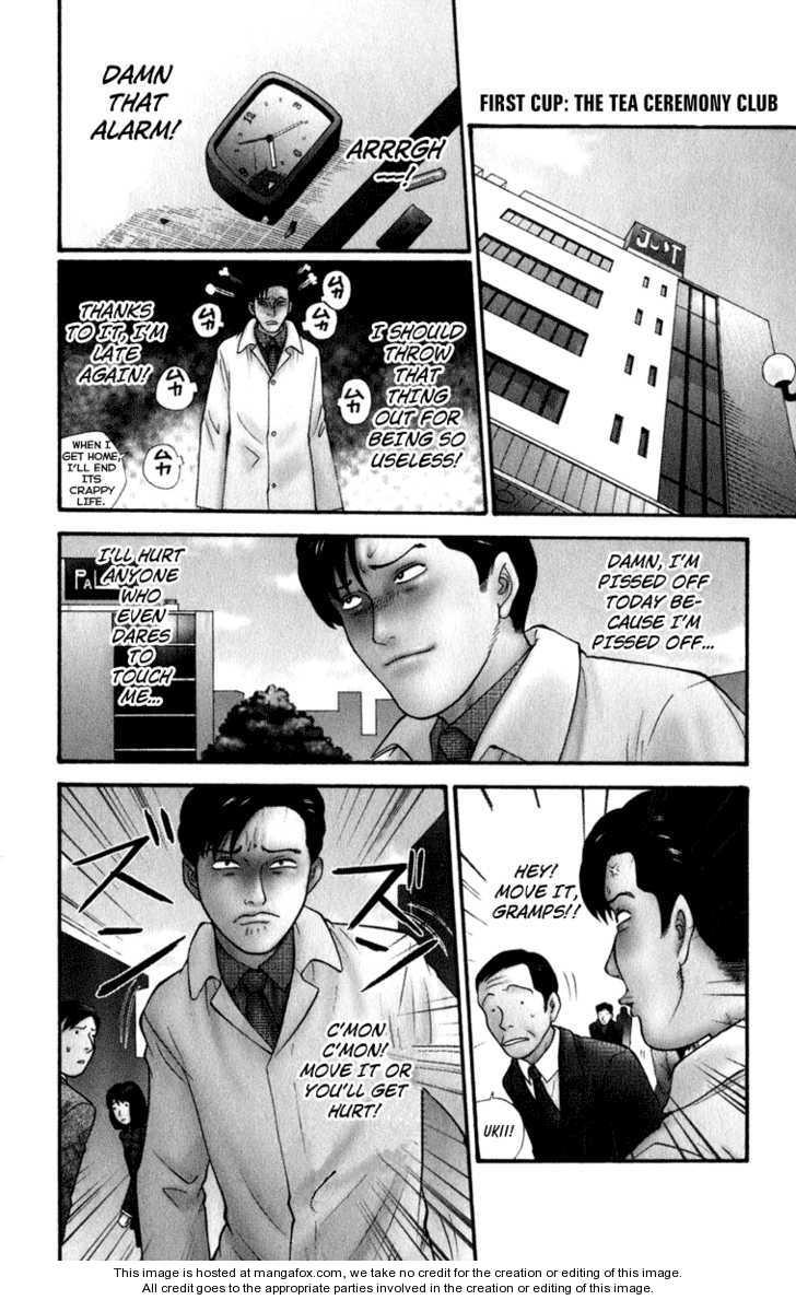 Ocha Nigosu 1 Page 4