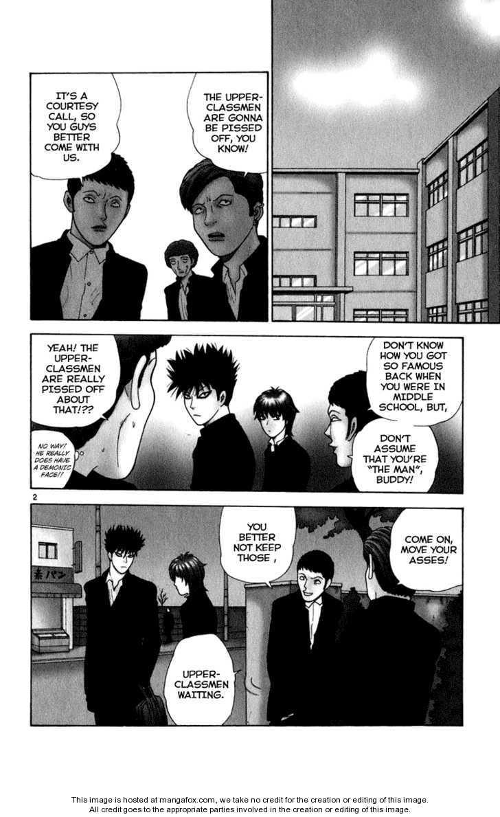 Ocha Nigosu 3 Page 2
