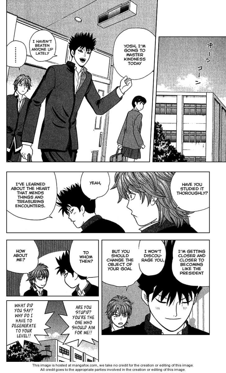 Ocha Nigosu 10 Page 3