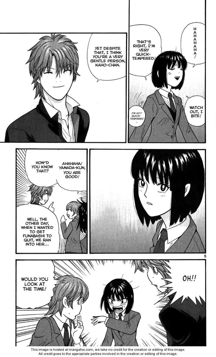 Ocha Nigosu 12 Page 5