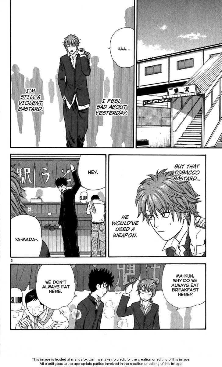 Ocha Nigosu 13 Page 2