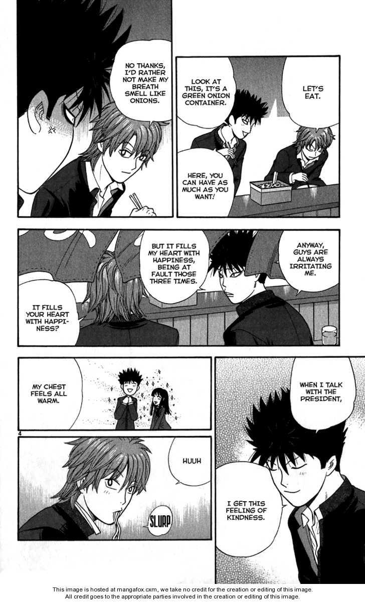 Ocha Nigosu 13 Page 4