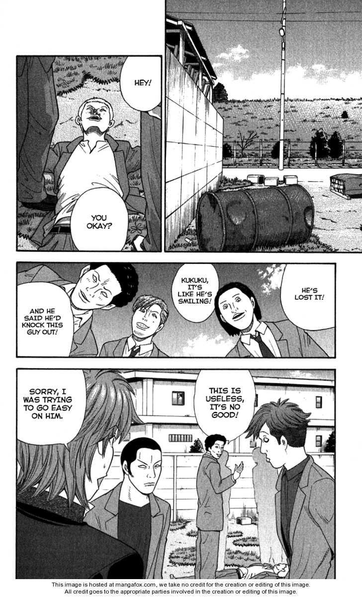 Ocha Nigosu 15 Page 2