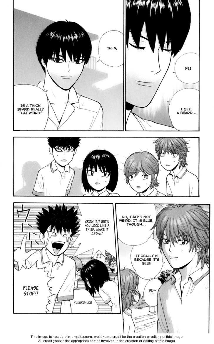 Ocha Nigosu 27 Page 3