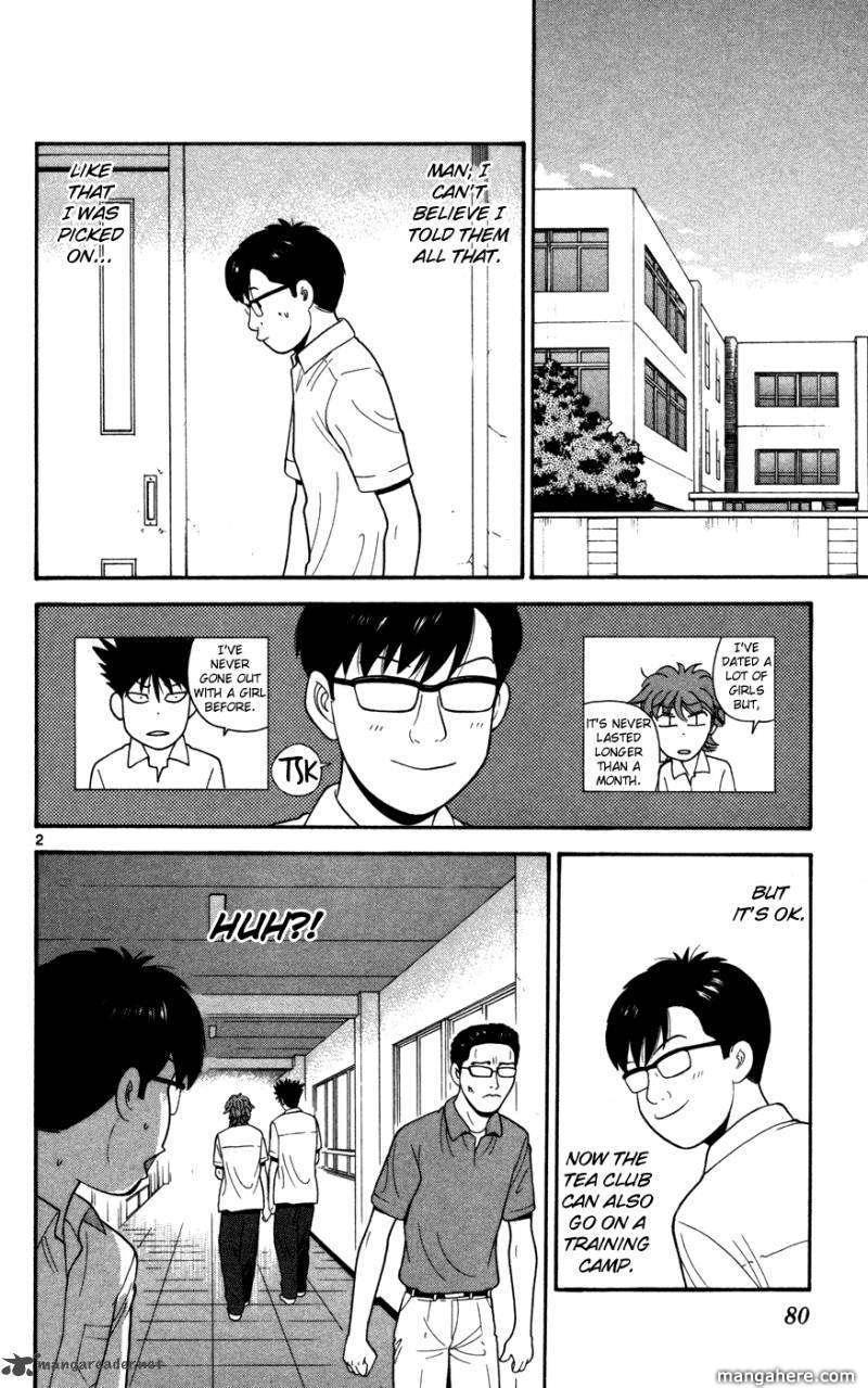 Ocha Nigosu 34 Page 2