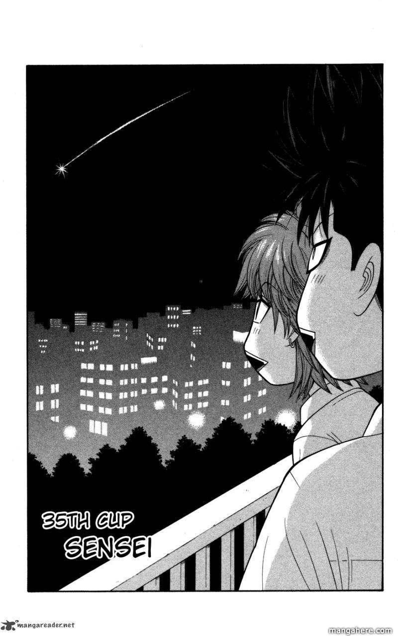 Ocha Nigosu 35 Page 1