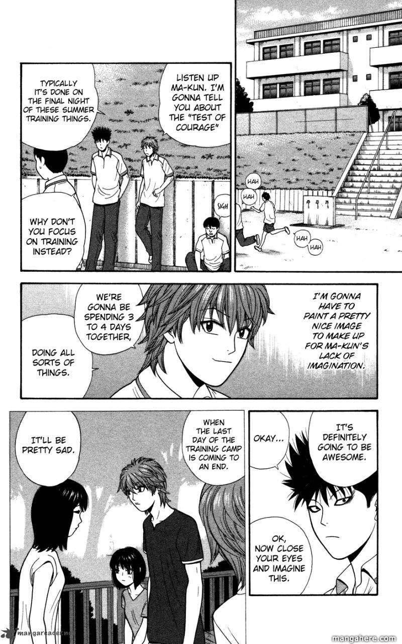 Ocha Nigosu 35 Page 2