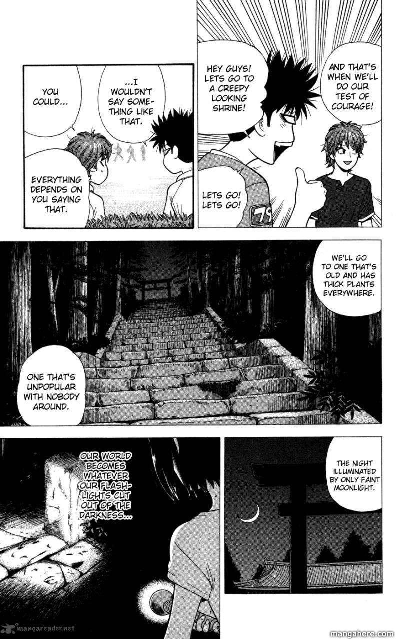Ocha Nigosu 35 Page 3