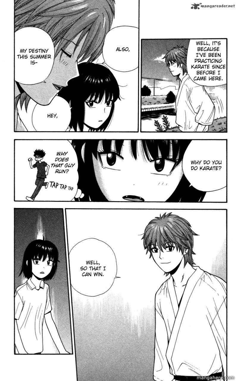 Ocha Nigosu 37 Page 3