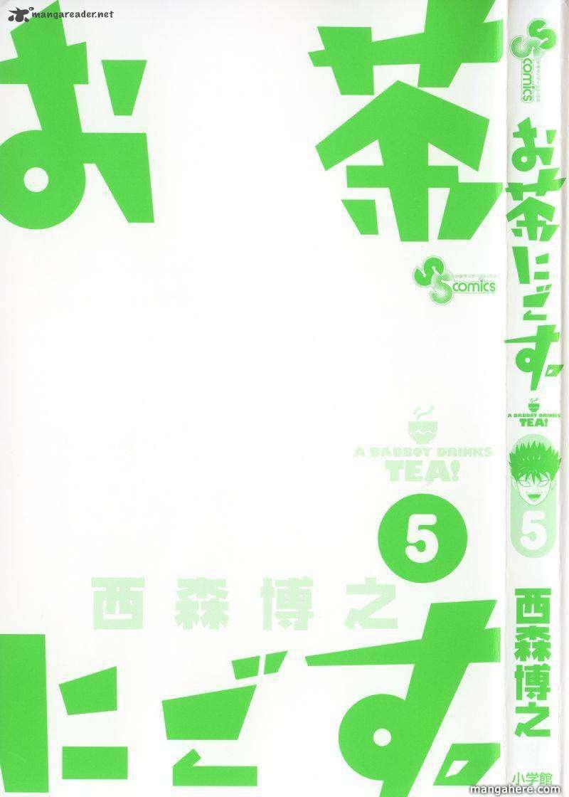 Ocha Nigosu 40 Page 3