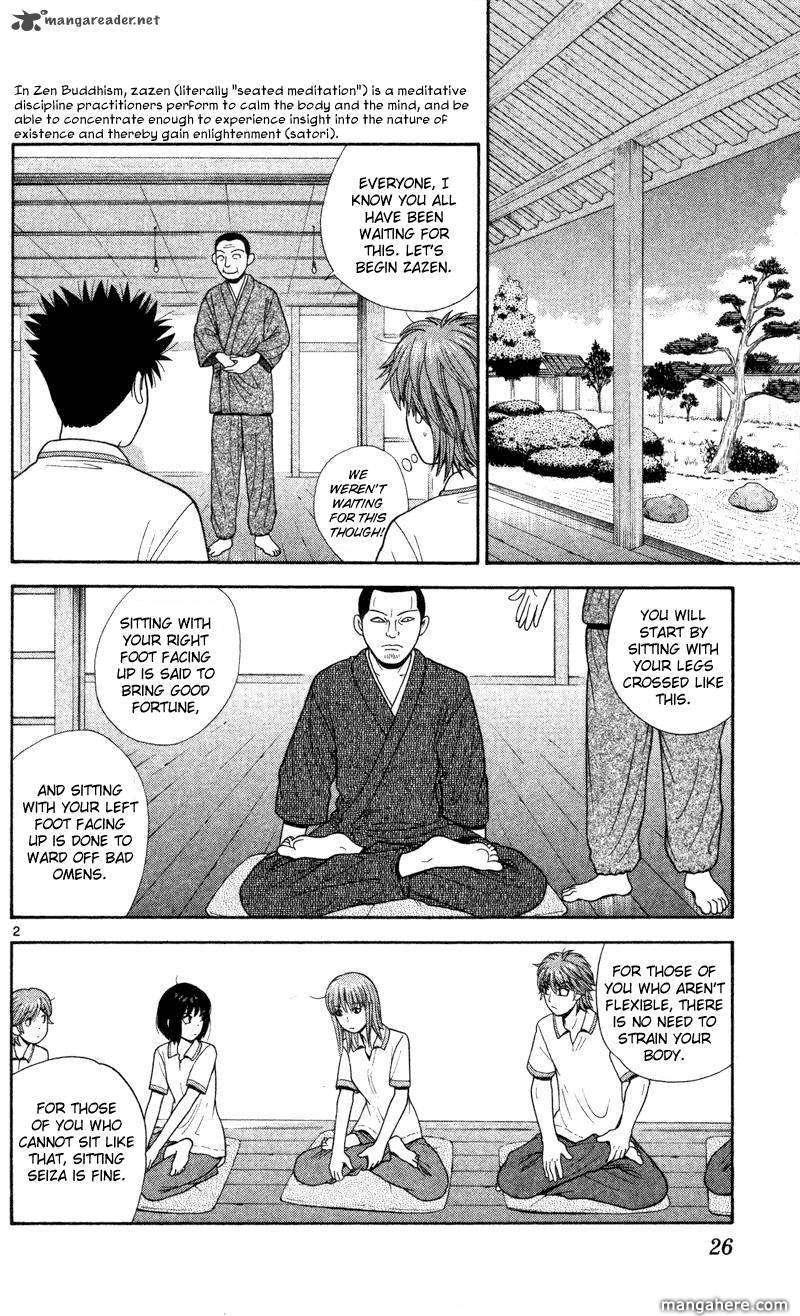 Ocha Nigosu 41 Page 2