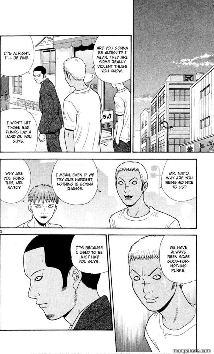 Ocha Nigosu 43 Page 2