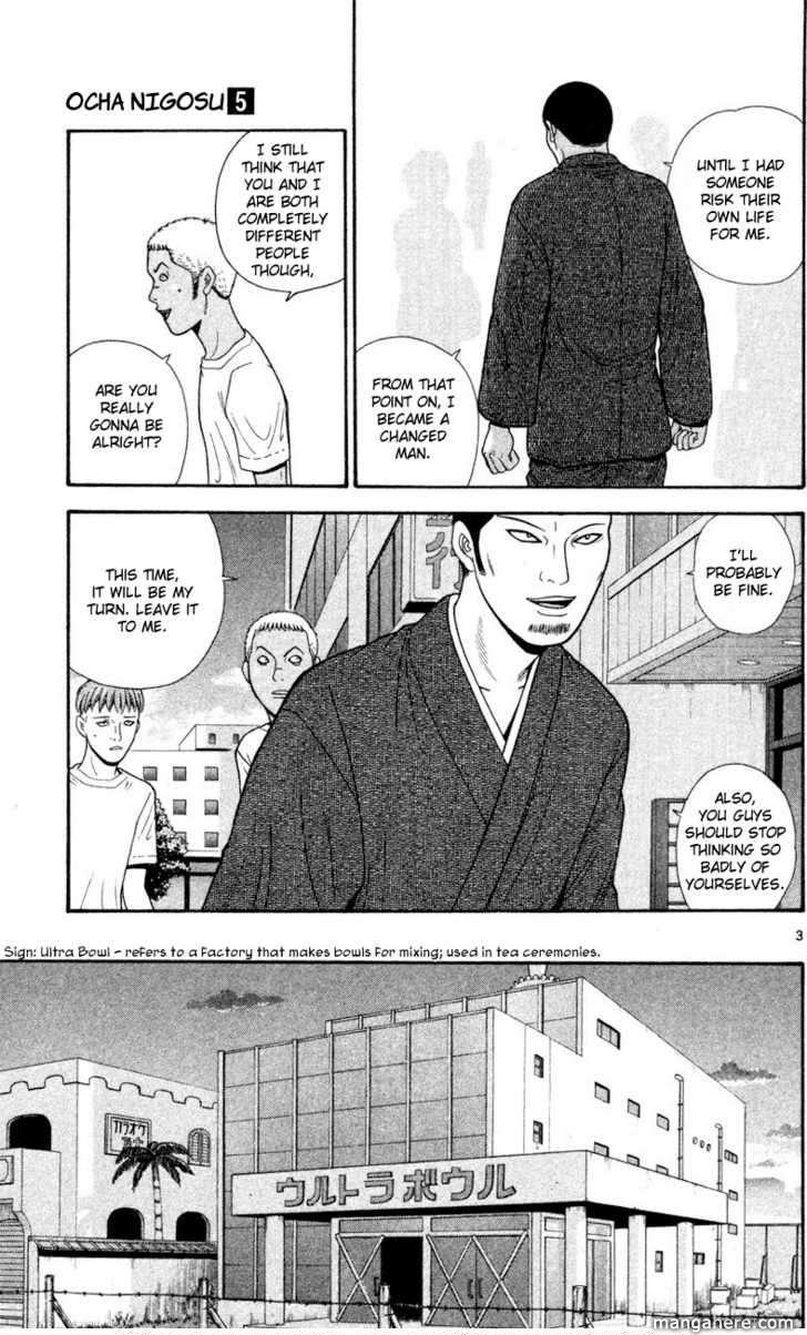 Ocha Nigosu 43 Page 3