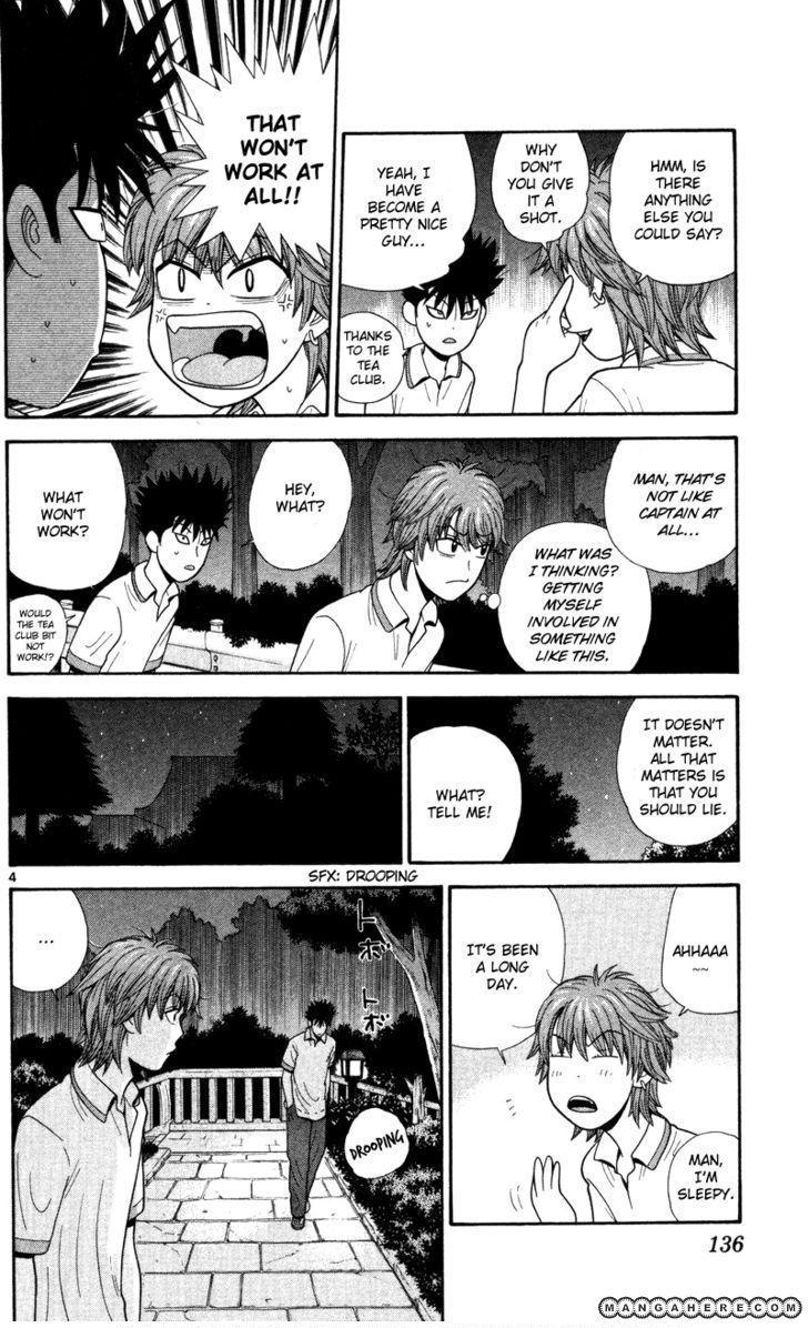 Ocha Nigosu 47 Page 4