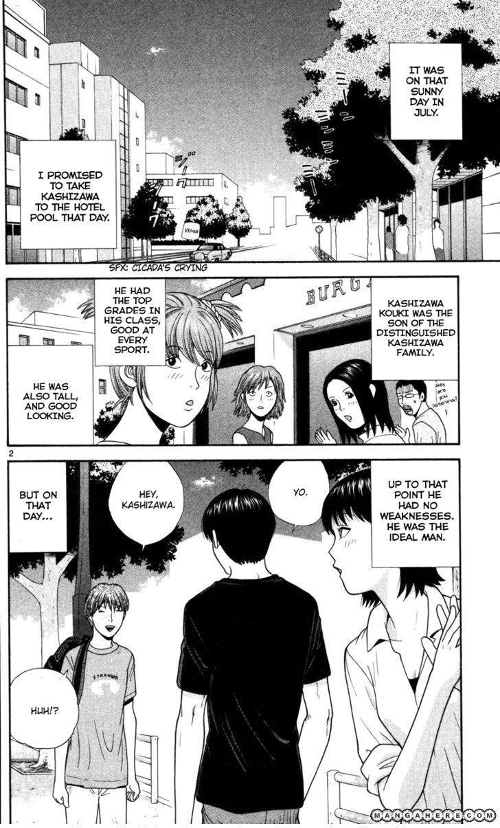 Ocha Nigosu 48 Page 2