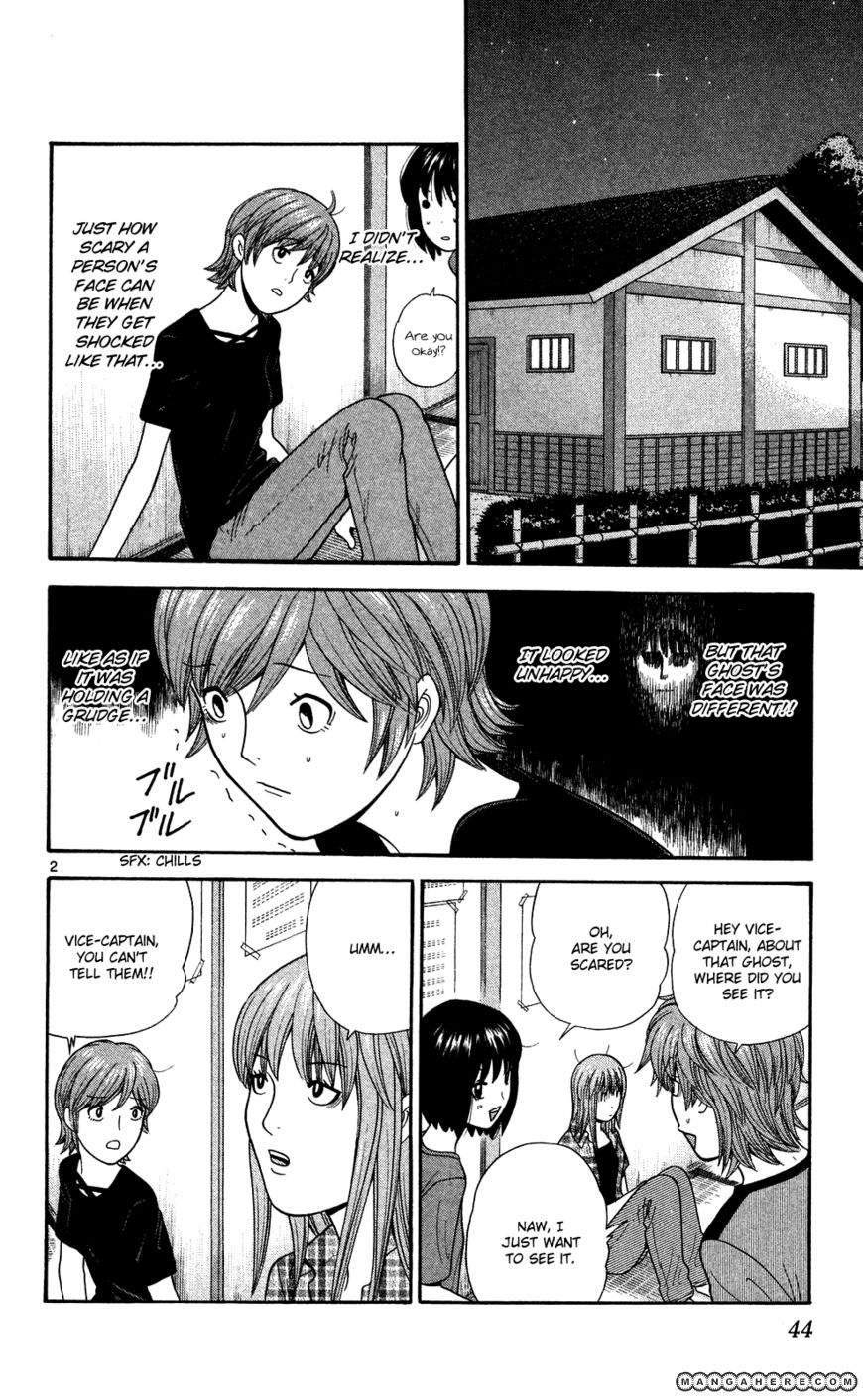 Ocha Nigosu 52 Page 2