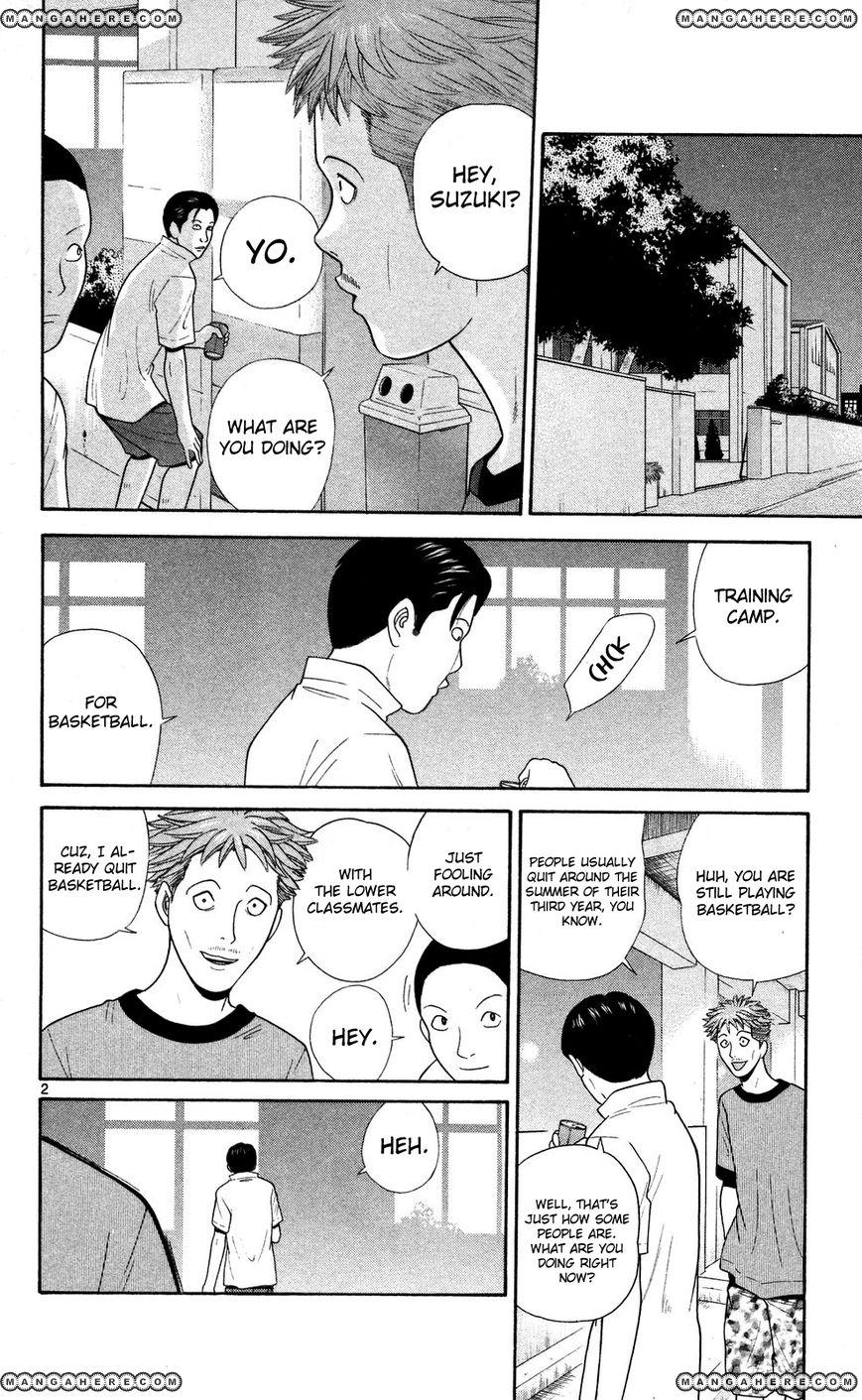 Ocha Nigosu 58 Page 2