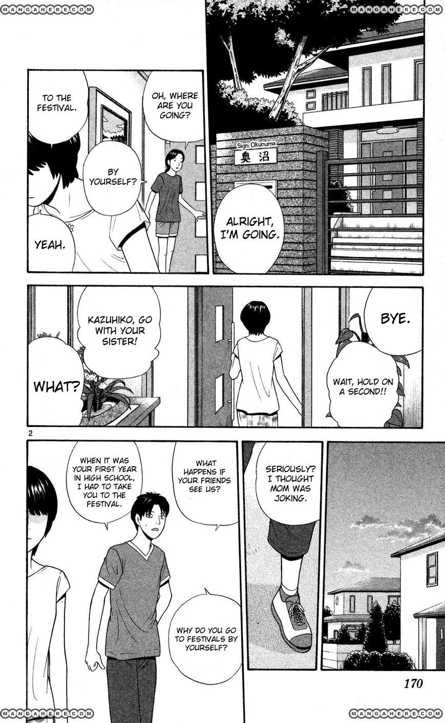 Ocha Nigosu 59 Page 2