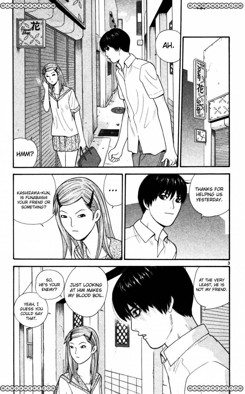 Ocha Nigosu 67 Page 3