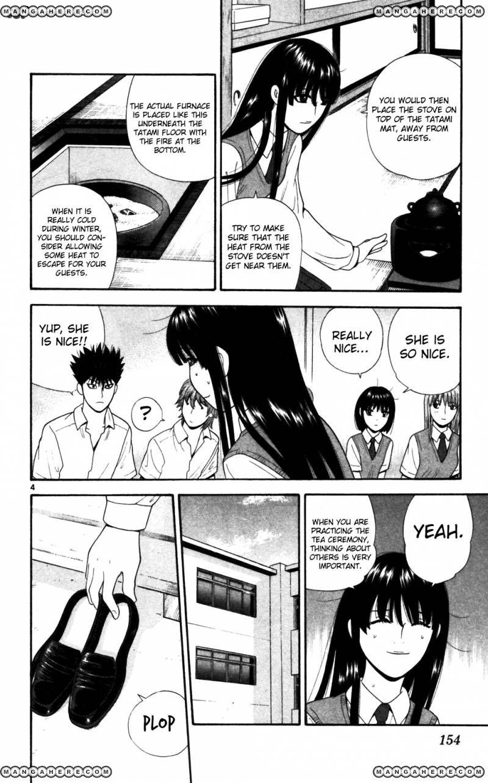 Ocha Nigosu 68 Page 4