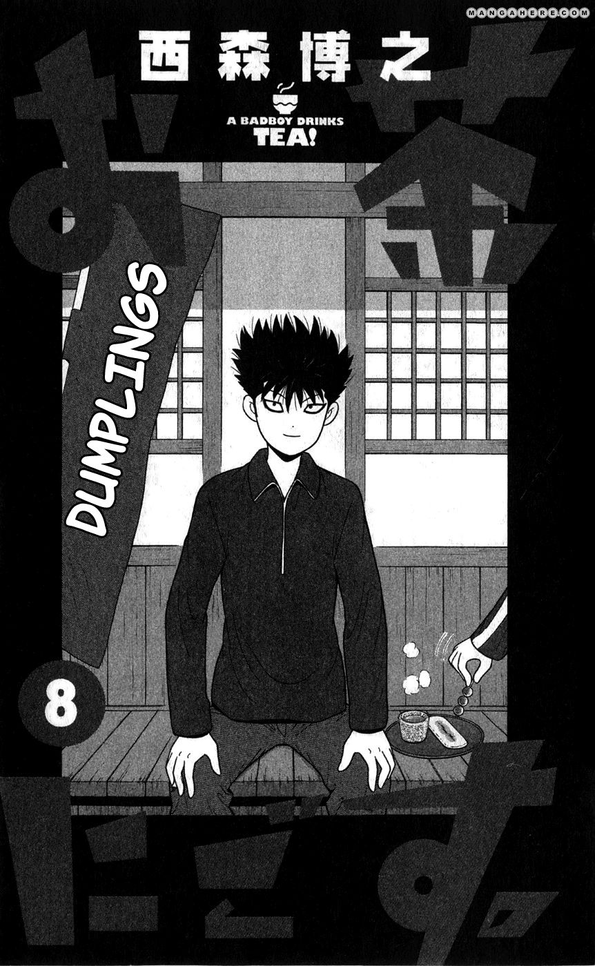 Ocha Nigosu 70 Page 2