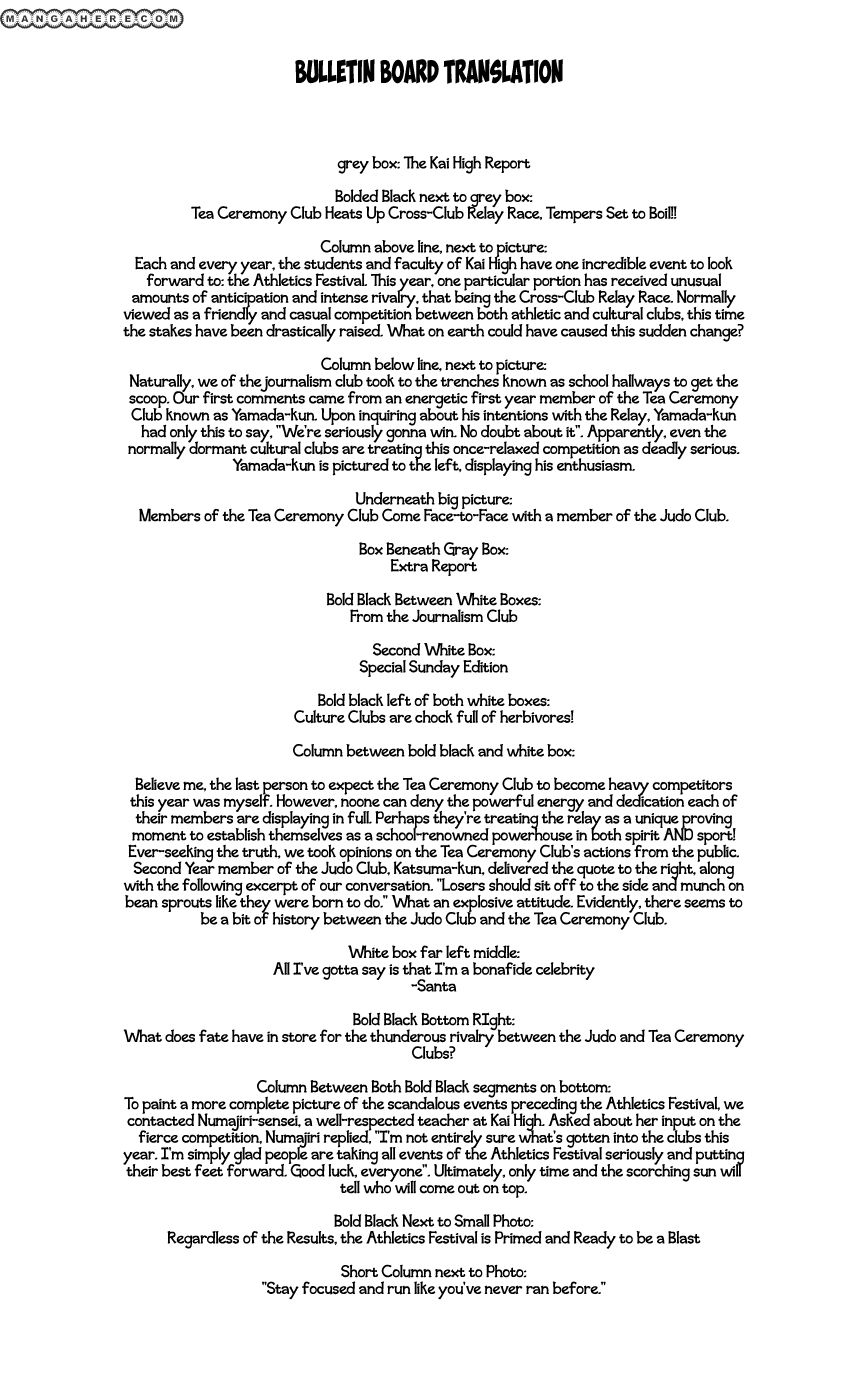 Ocha Nigosu 74 Page 2