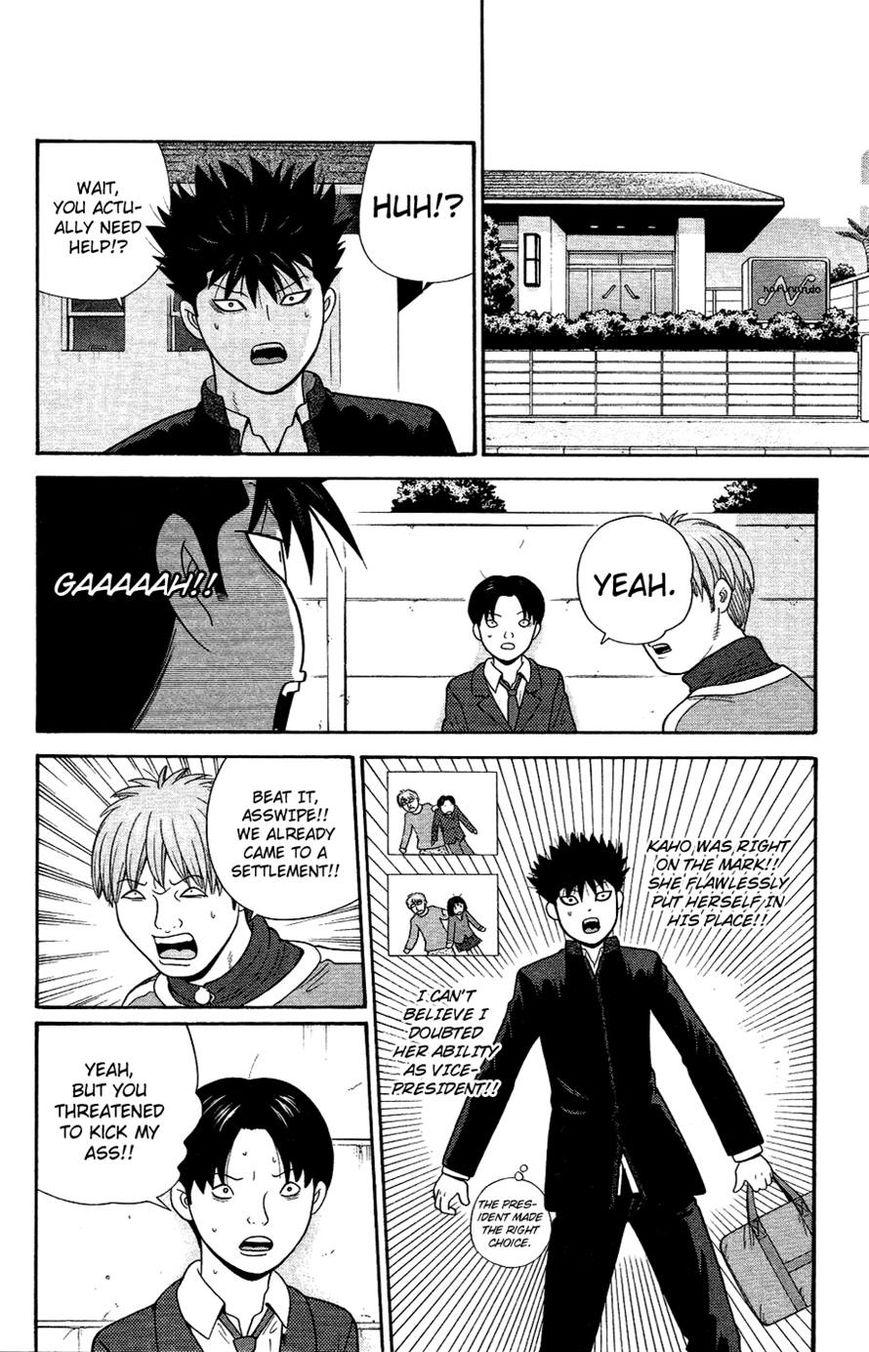 Ocha Nigosu 89 Page 2