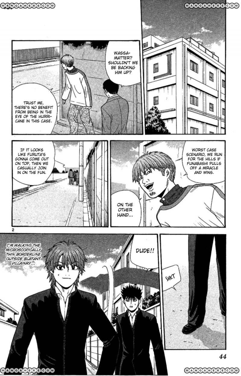 Ocha Nigosu 92 Page 2