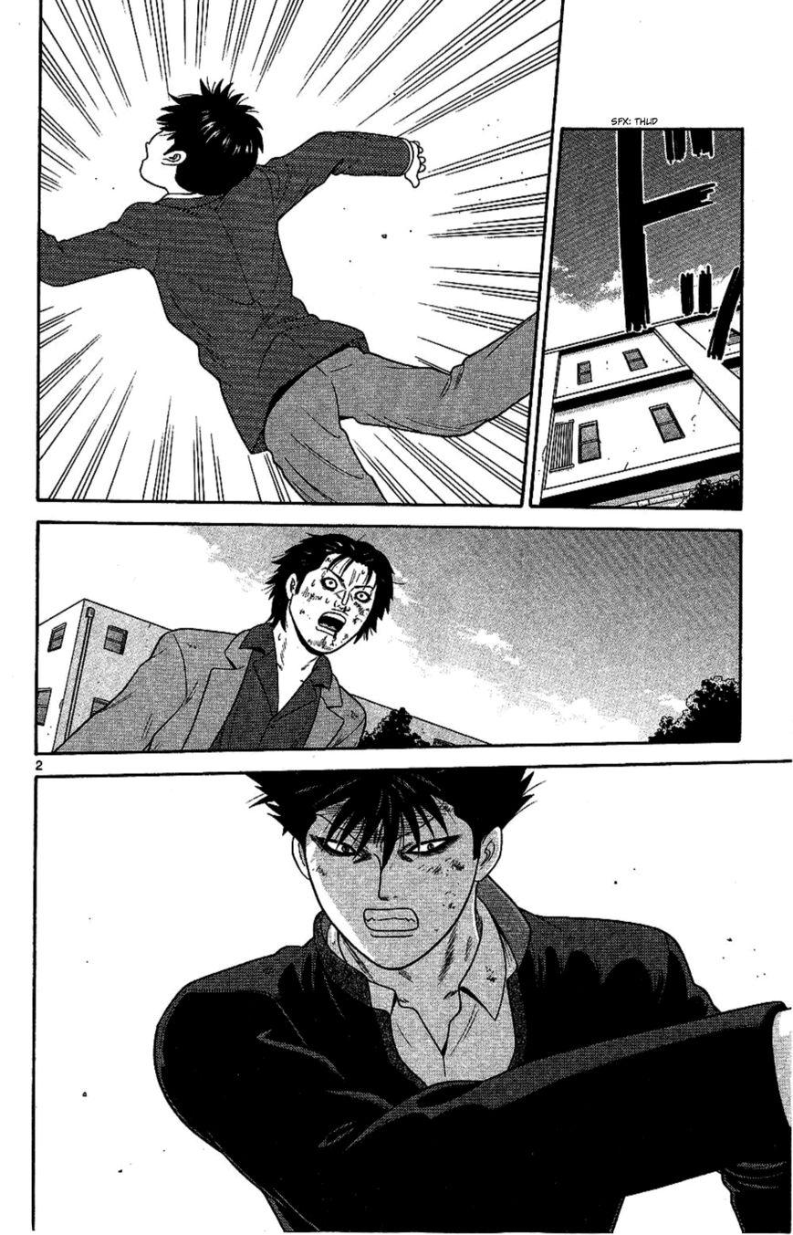 Ocha Nigosu 93 Page 2
