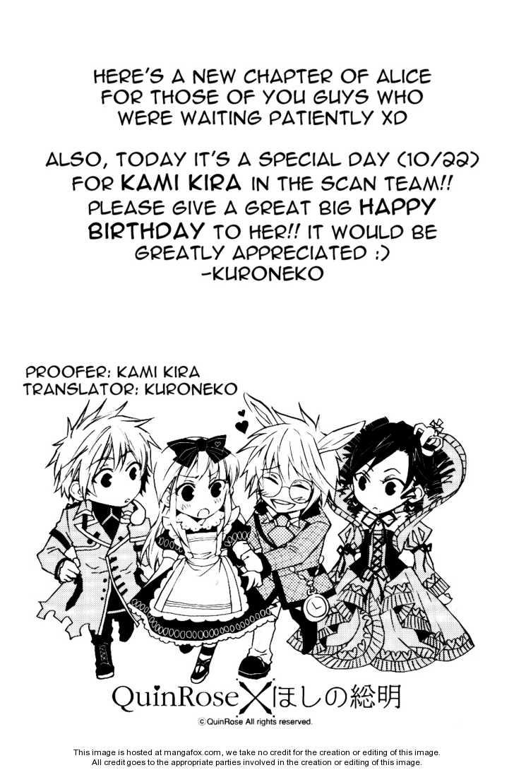Heart no Kuni no Alice 8 Page 1