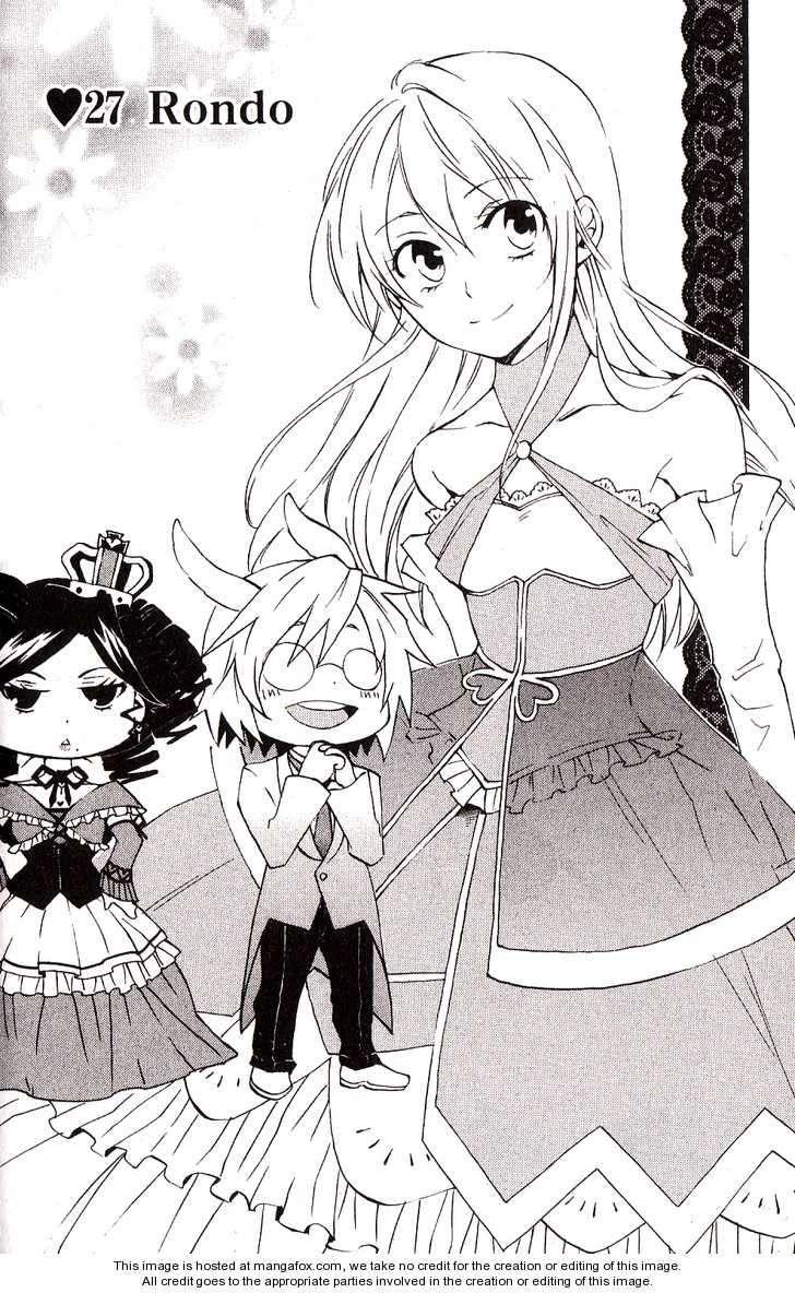 Heart no Kuni no Alice 27 Page 2
