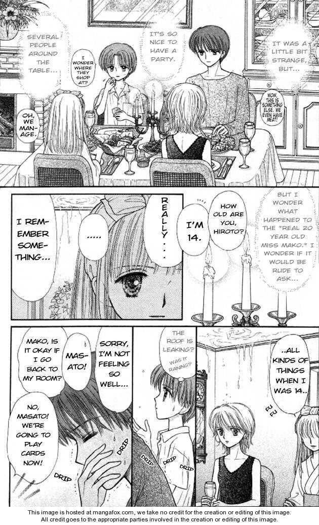Mizu no Yakata 2 Page 3