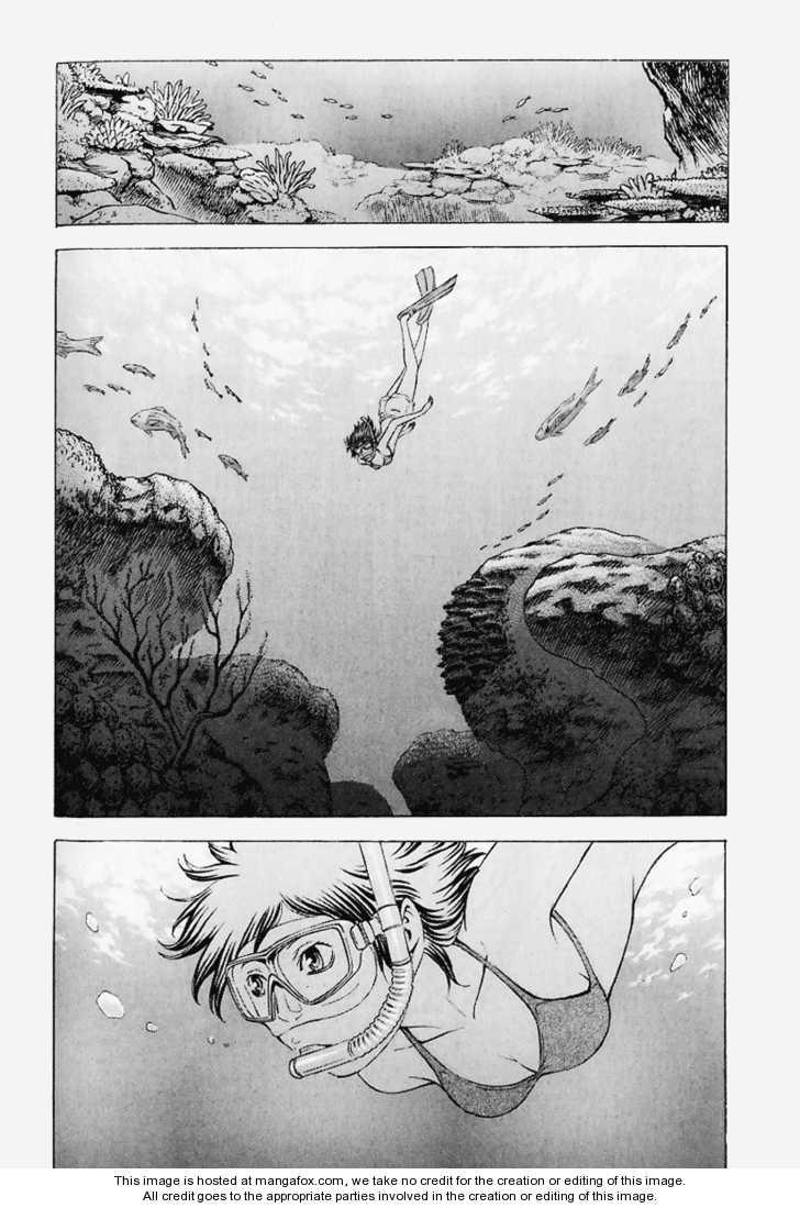 Jisatsutou 6 Page 2