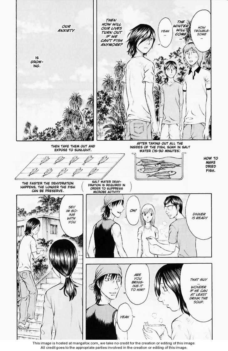Jisatsutou 12 Page 4