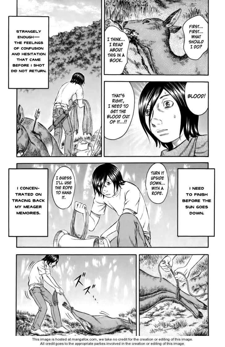 Jisatsutou 19 Page 3