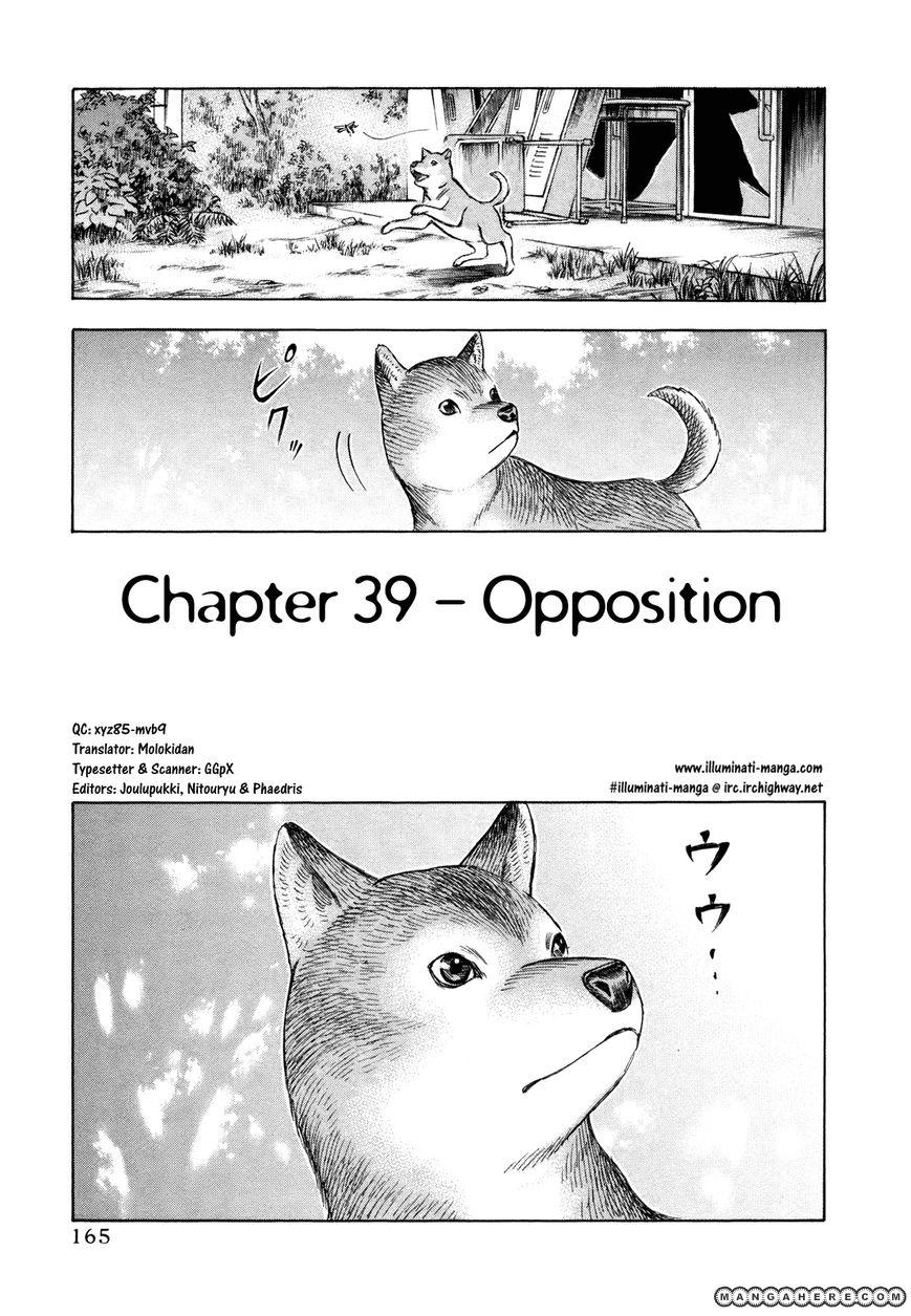 Jisatsutou 39 Page 1