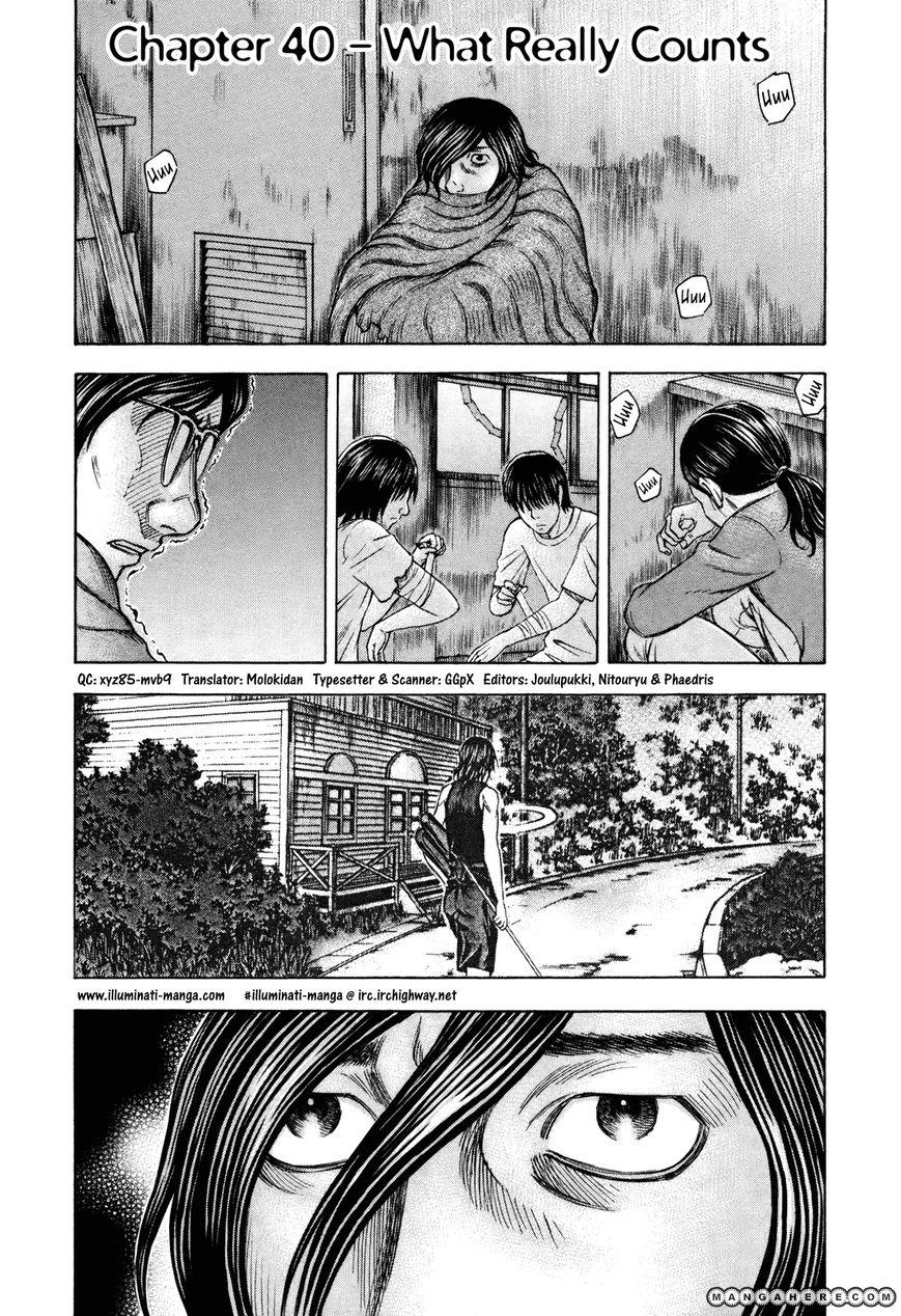 Jisatsutou 40 Page 1