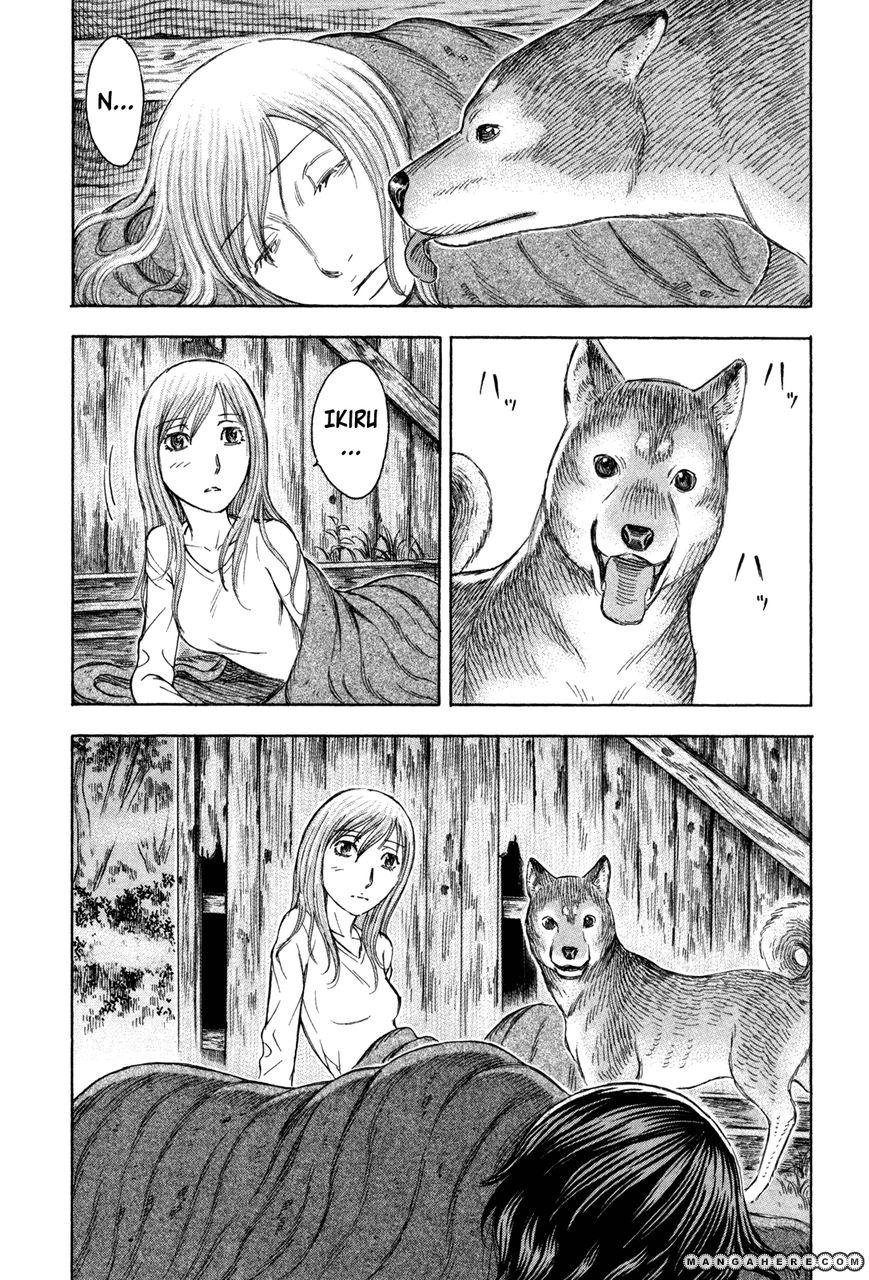 Jisatsutou 60 Page 2