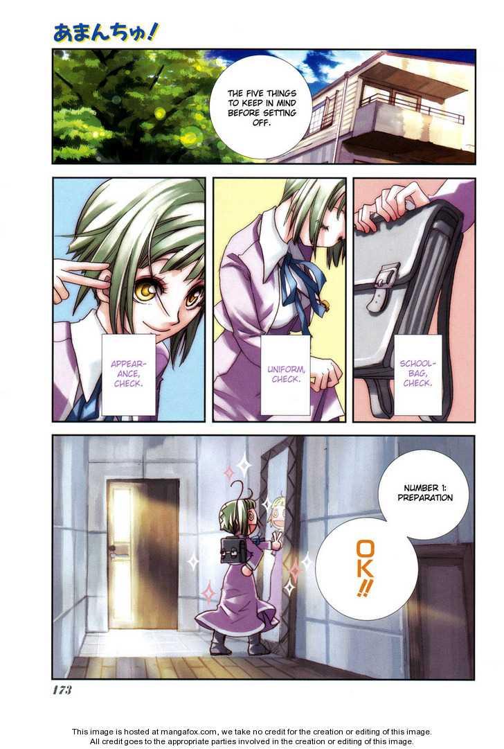 Amanchu 2 Page 1