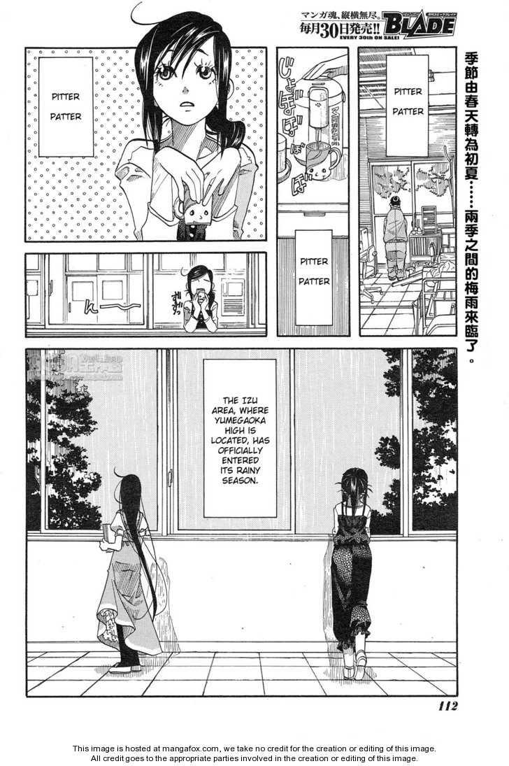Amanchu 13 Page 2